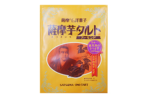 薩摩芋タルト