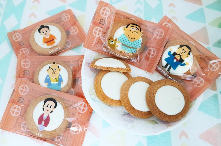 明治維新150年の物語~ホワイトクッキー~