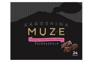 MUZE ブラックチョコクランチ